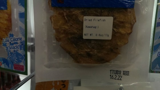~filefish-w800-h600