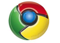 google-chrome-logo.jpeg